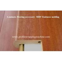 Wholesale laminated flooring  T--moulding wrapping machine from china suppliers