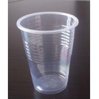 Wholesale 200ml Plastic Disposable Juice Cups Transparent For Beverage from china suppliers