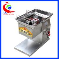 Wholesale meat slicer cutting machine from china suppliers