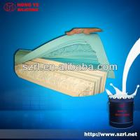 Quality Rtv Liquid Moulding Silicone Rubber( for Concrete, PU Resin , Gypsum Casting) for sale