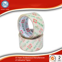 Wholesale Yellowish Bopp Stationery Tape Low Noise Pressure Sensitive High Adhesive from china suppliers