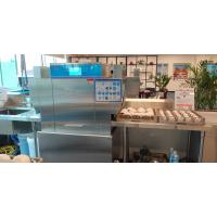 Wholesale Adjustable Speed Rack Conveyor Dishwasher With Dispenser Inside 82-95℃ from china suppliers