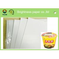 Wholesale 128 Gsm Snow White C2S Art Paper Brochure Printing Paper High Brightness from china suppliers
