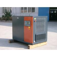 Wholesale Professional  Water Cooling Screw Belt Driven Air Compressors 45KW 60HP from china suppliers
