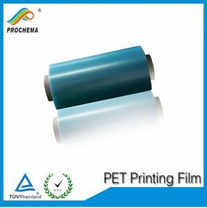 Quality V200 velvet hard coated PET film for sale