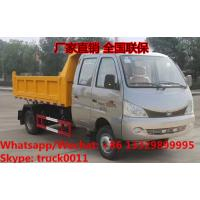 Buy cheap HOT SALE! cheapest price BEIQI HEIBAO 4*2 LHD double cabs smallest gasoline dump tipper truck for Uzbekistan from wholesalers