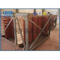 Wholesale Corrosion Resistance Carbon Steel Convection Superheater For Power Station Boilers from china suppliers