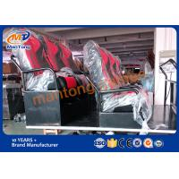 Wholesale 3D Sterioscopic 5d Simulator Ride , Simulation Virtual Reality Machine from china suppliers
