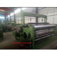 Buy cheap Stainless Steel Wire Mesh weaving machine from Anping ,China from wholesalers