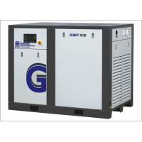 Wholesale 0.8 Mpa 55kw Professional Vsd Screw Air Compressor For Refrigerator from china suppliers