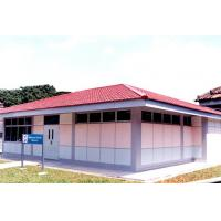 Buy cheap Energy Effective Sandwich Panel Steel Framed Houses  for Accomodation from wholesalers