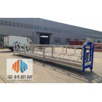 Wholesale 7.5M Customized 800 Kg Suspended Platforms For Building Cleaning , Pin - Type from china suppliers
