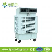Wholesale FYL DH80YW portable air cooler/ evaporative cooler/ swamp cooler/ air conditioner from china suppliers