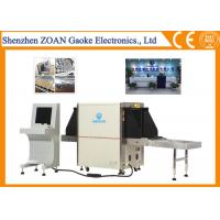 Wholesale Multi - Generator X Ray Inspection System Security Check Equipment For Railway Station from china suppliers