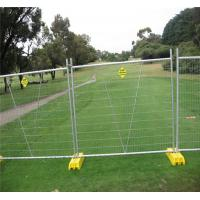 Buy cheap temporary building site fence from wholesalers