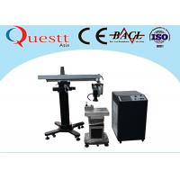 Wholesale Laser welding machine for mold repair with microscope from china suppliers