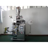 Wholesale Automatic tea-bag inner and outer bag packing machine from china suppliers