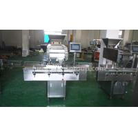 Wholesale 4500 pcs / h Tablet Counting Machine 16 Channels Electronic Tablet Counter from china suppliers