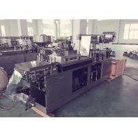 Wholesale DPP-320 Automatic Stainless Steel Pharmacy Capsule Blister Packing Machine from china suppliers