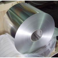 Wholesale Cast Hydrophilic Soft Freezers Aluminum Foil Roll Stock Hot Rolling Hi-Tensile Strength from china suppliers