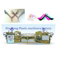 Wholesale Double Colors Injection Molding Machine For PVC / TPR Flip Flop Strap / Upper from china suppliers