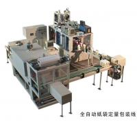 Wholesale Automatic Paper Bag Flour Packaging Machine (VFSW2000) from china suppliers