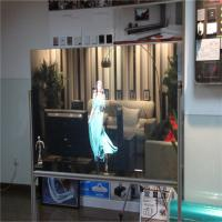 China Mirror / Black Rear Projection 3D Holographic Display 130um Thickness 800:1 Contrast on sale