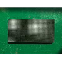 Wholesale Nichia Chip Rgb Led Screen Modules Outdoor / P6.67mm Full Color Led Board Module from china suppliers