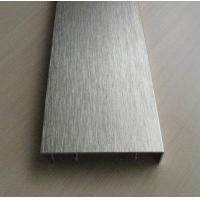 Wholesale 6063 T5 Brushed Silver Aluminum Extrusion for Display / Exhibition Industries from china suppliers