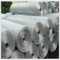 Wholesale Galvanized Low Carbon Steel Welded Wire Mesh Sheets For Industrial Fields, Transport from china suppliers