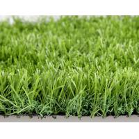Wholesale City Park Decoration Commercial Artificial Grass Turf SGS 35mm Dtex11500 from china suppliers