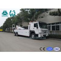 Buy cheap LHD Multi - Way Valve HOWO 6 × 4 Road Recovery Wrecker Tow Truck 371H from wholesalers