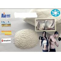 China Bodybuilding Anti Estrogen Steroids Formestanes Raw Lentaron Hormonal on sale