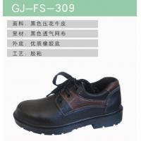 Wholesale Rubber sole protective anti static shoe of Industrial Safety Shoes Safety Boots from china suppliers