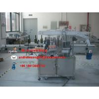 Wholesale label attaching machine from china suppliers