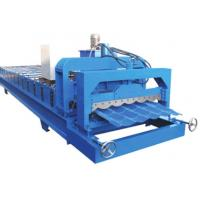Buy cheap glazed roofing tile forming machinery from wholesalers