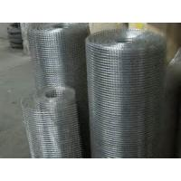 "Wholesale Stainless Steel Welded Wire Mesh, custom , 1/4"" - 6"" Aperture, BWG30# from china suppliers"