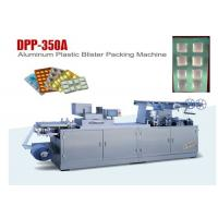 Wholesale Alu PVC Chewing Gum Automatic Blister Packing Machine PLC Control from china suppliers