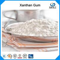 Wholesale Ice Cream Thickener Xanthan Gum Powder 80 Mesh Food Grade 25kg Bag Package from china suppliers