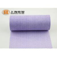 Wholesale Soft Spunlace Nonwoven Fabric Hand Cleaning Towel Convenient from china suppliers