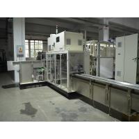 Wholesale Full Servo Ready Bags Sanitary Napkin Packing Machine  ISO9000 Certification from china suppliers