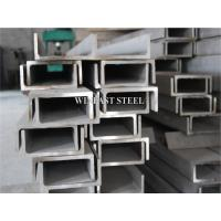 Wholesale C Channel Stainless Steel Channel Bar / SS Channel Pickled Finish from china suppliers