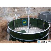 Wholesale Enamel Coated Waste Water Storage Tanks in Water Treatment by Center Enamel from china suppliers