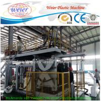 Wholesale 200L Double Ring Drum IBC Tank Blow Moulding Machine 9*5*7.2m from china suppliers