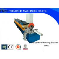 Wholesale Downspout Roll Forming Machine with 16 Stations and 12m/min Rolling Speed from china suppliers