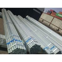 Wholesale Galvanized or Coated with Oil Tube / Round / ERW Welded Steel Pipes or Square Pipe from china suppliers
