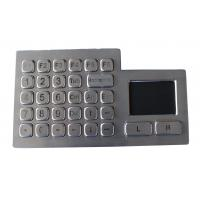 Wholesale Customized Vandal Free Militaty Metal Keypad With Sealed Touchpad from china suppliers