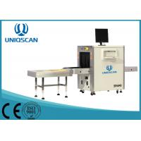 Quality 600 * 400 Mm Airport X Ray Scanner , 150 KG 0.22m / s Conveyor X Ray Scanning Machine for sale