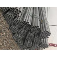 Wholesale 8m Length Seamless Round Stainless Steel Pipe DIN 1.4539 / UNS N08904 904L from china suppliers
