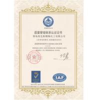 Qingdao Exceed Fine Chemicals Co.,Ltd Certifications
